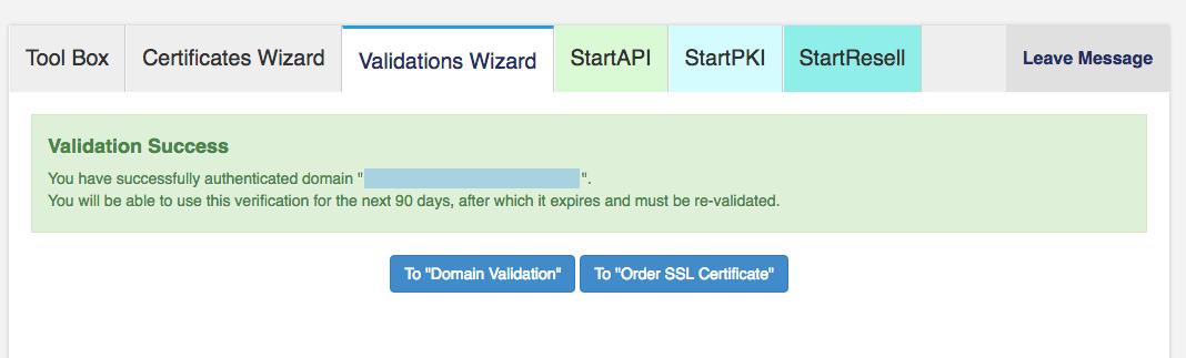 startssl_validation_wizard_step_4